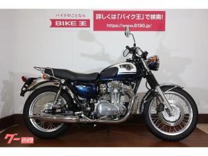 カワサキ/W800 エンジンガード・リアキャリア装備・フルノーマル車両