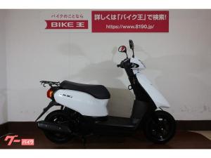 ヤマハ/JOG ワンオーナー・現行モデル・ロスホワイト