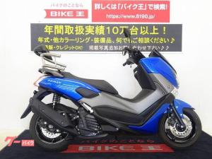 ヤマハ/NMAX ワンオーナー・バックレスト・ABS装備