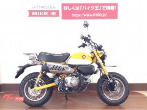 ホンダ/モンキー125 ワンオーナー-・フルノーマル・リアキャリア装備
