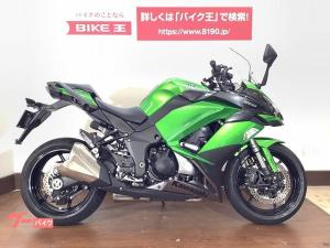 カワサキ/Ninja 1000 ABS エンジンスライダー装備