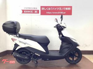 スズキ/アドレス125 ワンオーナー・現行モデル・GIVIボックス付