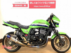 カワサキ/ZRX1200 DAEG ワンオーナー・ファイナルエディション・トリックスターフルエキマフラー