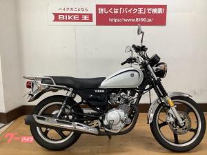 ヤマハ/YB125SP ワンオーナー・ミラーカスタム