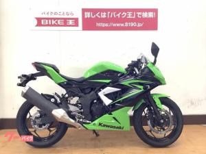 カワサキ/Ninja 250SL フルノーマル・インジェクション