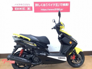 ヤマハ/シグナス125X-4V インジェクションモデル・ビビッドカラー