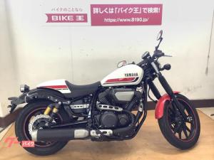 ヤマハ/BOLT Cスペック オーセンティック外装・ヘッドライトLEDカスタム・ABS装備