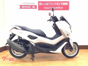 ヤマハ/NMAX ワンオーナー・フルノーマル・SE86Jモデル