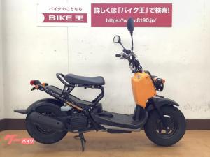 ホンダ/ズーマー インジェクションモデル・フルノーマル・低走行車両