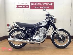 ヤマハ/SR400 RH16J型