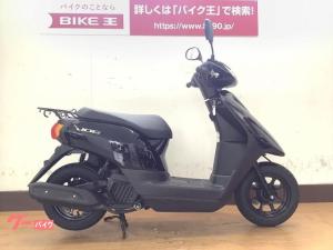 ヤマハ/JOGデラックス ワンオーナー・フルノーマル・現行モデル