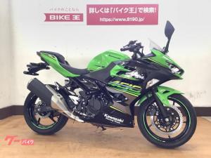 カワサキ/Ninja 400 現行モデル・フルノーマル・KRTエディション