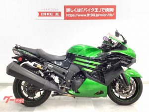 カワサキ/Ninja ZX-14 ブライト正規マレーシア仕様・エンジンスライダー装備・ミラーカスタム