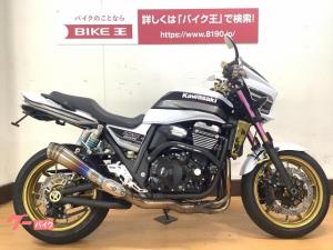 カワサキ/ZRX1200 DAEG カスタム車・SP忠男マフラー・サブフレーム装備