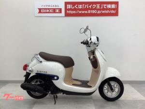 ホンダ/ジョルノ 2016年モデル・アイドリングストップ装備・国内生産