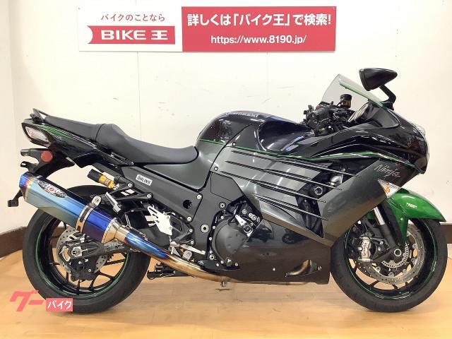 カワサキ Ninja ZX-14R ワンオーナー・正規輸入車・BEETサイレンサーの画像(愛媛県
