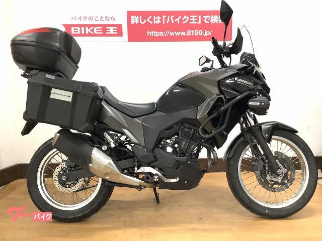 カワサキ VERSYSーX 250 ツアラー ワンオーナー・フォグランプ・フルパニアの画像(愛媛県
