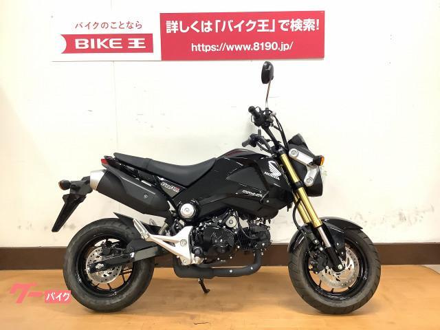 ホンダ グロム ワンオーナー・フルノーマル・JC61モデルの画像(愛媛県