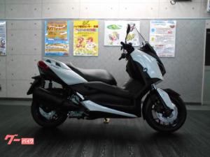 ヤマハ/X-MAX250 ワンオーナー