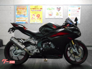 ホンダ/CBR250RR モリワキスリップオン