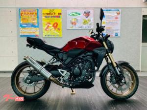 ホンダ/CB250R BMSスリップオン