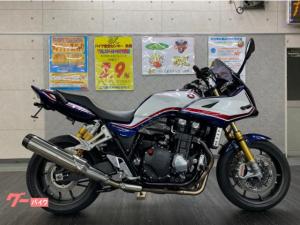 ホンダ/CB1300Super ボルドール SP ワンオーナー