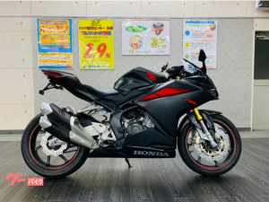 ホンダ/CBR250RR ABS フェンダーレス
