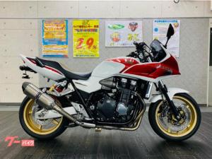 ホンダ/CB1300Super ボルドール スリップオンサイレンサー ETC