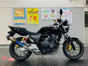 ホンダ/CB400Super Four VTEC Revo ワイバンスリップオン