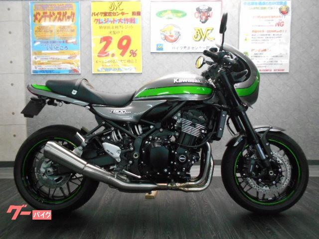 カワサキ Z900RSカフェ ワンオーナー車の画像(愛媛県