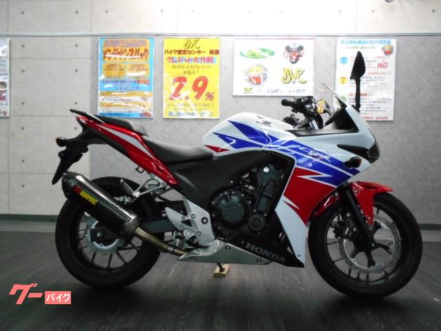 ホンダ CBR400Rの画像(愛媛県