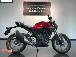 ホンダ/CB250R ABS 新車