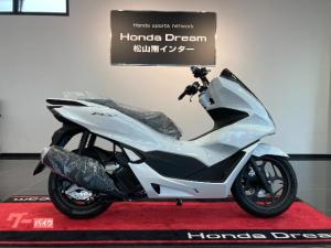 ホンダ/PCX ABS HSTC スマートキー