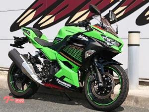 カワサキ/Ninja 250 KRTエディション 2020年モデル