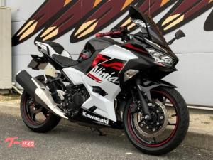 カワサキ/Ninja 400 2020年モデル ETC USB スライダー フェンダーレス レーシングスタンドフック スペアキーあり