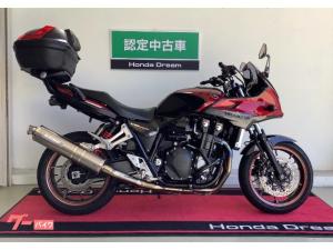 ホンダ/CB1300Super ボルドール ABS Eパッケージ