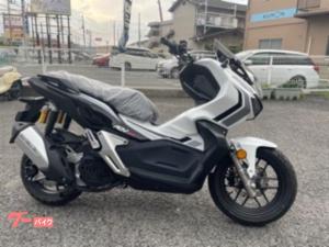 ホンダ/ADV150 限定車
