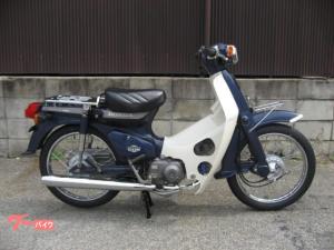 ホンダ/スーパーカブ90カスタム 前後タイヤリム新品 純正レッグ新品 グーバイク鑑定車