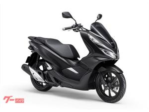ホンダ/PCX150〈ABS〉限定モデル