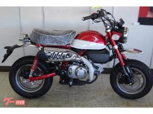 ホンダ/モンキー125 ABS付