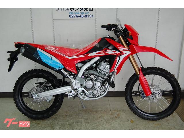 ホンダ CRF250L 2019の画像(群馬県