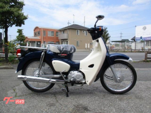 ホンダ/スーパーカブ50 熊本生産モデル 新車