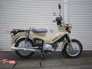 ホンダ/クロスカブ50 オリジナルカラー サンドベージュ