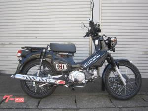 ホンダ/クロスカブ110 グラファイトブラック 新車 当店オリジナル