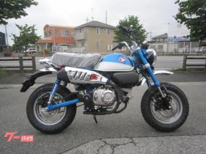 ホンダ/モンキー125 NEWカラー ABS付