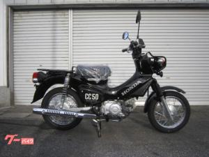 ホンダ/クロスカブ50 当店オリジナル グラファイトブラック 新車