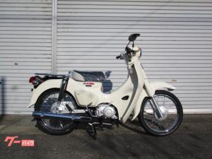 ホンダ/スーパーカブ110 クラシカルホワイト 新車