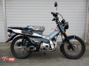 ホンダ/CT125ハンターカブ カスタム マットミディエートブルー オリジナル色 新車
