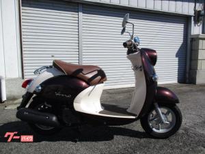 ヤマハ/ビーノ 4サイクルエンジン