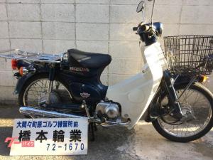 ホンダ/プレスカブ50デラックス